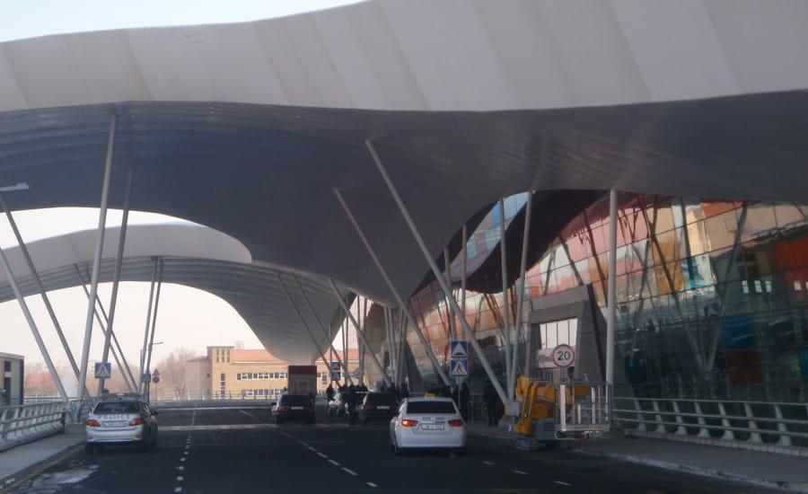 Zvartnots International Airport entrance canopy
