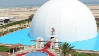 Qatar Gas – Fabric Dome